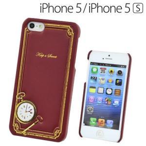サンクレスト iPhoneSE/5s/5 iDress Girlsi 「PUハードカバー(シークレット)」 ケース|mobile-f