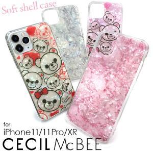 iPhone11 ケース iPhoneXR ケース iPhone11Pro CECIL McBEE 「ソフトシェルケース」 CECILMcBEE セシルマクビー セシルベア ブランド iphoneケース|mobile-f