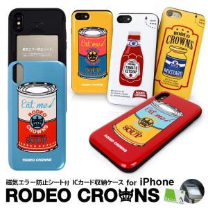 iPhoneX/XS iPhone8/7 RODEO CROWNS 「シェルケース(FOOD)」 ロデオクラウンズ カード収納型 背面ケース iphone x xs 8 7|mobile-f