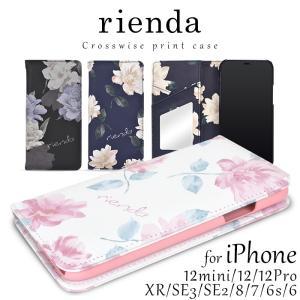 rienda 「プリント手帳ケース」 iPhone8 iPhone7 iPhoneX iPhoneXS iPhoneXR iPhoneXSMax リエンダ iphoneケース スマホケース 花柄 ブランド アイフォン ケース|mobile-f