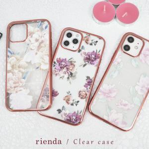 fa1b49617a rienda 「メッキクリアケース」 リエンダ iPhoneX iPhoneXS iPhoneXR iPhone8 iPhone7 iphoneケース  スマホケース 花柄 ブランド アイフォン ケース iphone