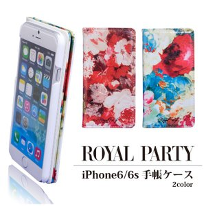 iPhone6 iPhone6S ROYALPARTY/ロイヤルパーティー 「手帳ケース」 ブランド 花柄|mobile-f