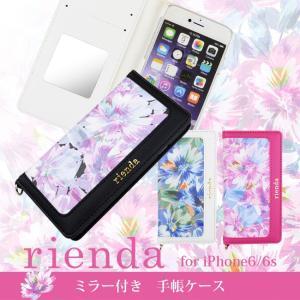 iPhone6 iPhone6s 【rienda/リエンダ】 「ブライトフラワー(フレーム)-3color」 手帳ケース 花柄 ブランド|mobile-f
