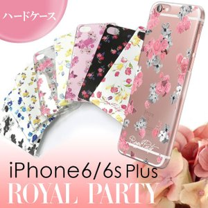 iPhone6Plus iPhone6sPlus ROYALPARTY/ロイヤルパーティー 「ハードケース」 花柄|mobile-f