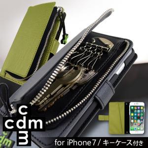 iPhone8 cdm/シーディーエム 「キーケース付き手帳ケース」 iPhone7/6s/6 mobile-f