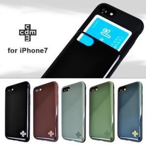 iPhone8 iPhone7 cdm/シーディーエム 「シェルケース/ロゴ」 ブランド IC カード収納|mobile-f