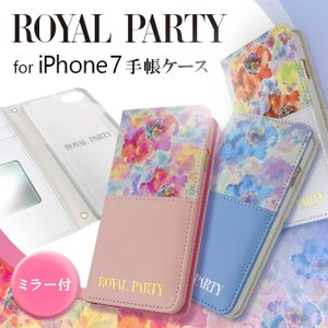 iPhone8/7 ROYAL PARTY/ロイヤルパーティー 「ハーフパステル」ブランド 手帳ケース  iPhone6s/6 花柄|mobile-f