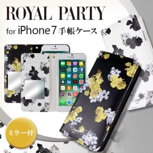 iPhone8/7 ROYAL PARTY/ロイヤルパーティー 「wish-全面プリント」ブランド 手帳ケース iPhone6s/6|mobile-f