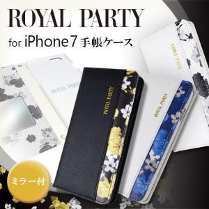 iPhone8/7 ROYAL PARTY/ロイヤルパーティー 「wish-内側プリント」ブランド 手帳ケース iPhone6s/6 アイフォン|mobile-f