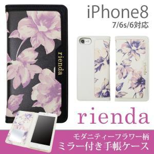 iPhone8 rienda/リエンダ 「モダニティーフラワー/フレーム」 手帳型 スマホケース iPhone7/6s/6 アイフォン|mobile-f