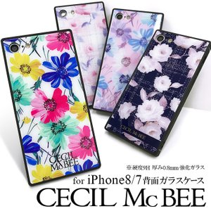 iPhone8 iPhone7兼用 CECIL McBEE 「背面ガラスケース」 セシルマクビー iphone ケース アイフォン|mobile-f