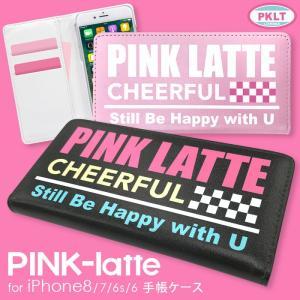 iPhone8 iPhone7 兼用 PINK-latte 「CHEERFUL手帳ケース」 ピンクラテ  アイフォンケース iphone 8 ジュニア iPhone6s iPhone6|mobile-f