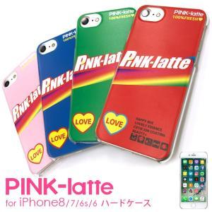 iPhone8 iPhone7 iPhone6s iPhone6 兼用 PINK-latte 「WASHハードケース」ピンクラテ  アイフォンケース iphone スマホケース|mobile-f