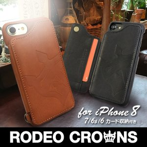 iPhone8 iPhone7/6s/6 兼用 背面ケース RODEO CROWNS 「ビッグクラウン」|mobile-f