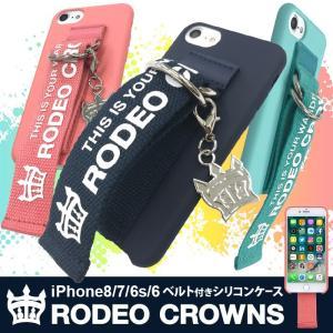 iPhone8/7/6s/6兼用 RODEO CROWNS  「ベルト付きシリコン」 背面ケース ロデオクラウンズ iphone ブランド ケース|mobile-f