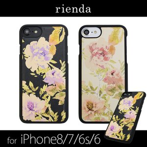 iPhone8/7/6/6s 兼用 rienda 背面 花柄プリント ケース 「VINTAGE ROSE」 mobile-f