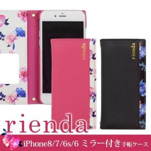 iPhone8 iPhone7 iPhone6s/6 兼用 手帳ケース rienda リエンダ 花柄 「ビビッドフラワー」 アイフォン|mobile-f