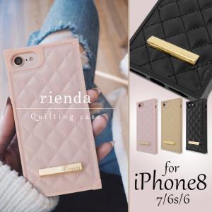 iPhone8/7/6s/6 兼用 rienda 「キルティングケース」 リエンダ 背面ケース ブランド 大人 かわいい 耐衝撃性|mobile-f