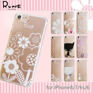 iPhone8/7/6s/6兼用ケース RUNE(ルネ) 「プリントハードケース」 アイフォン|mobile-f
