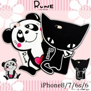 iPhone8/7/6s/6兼用ケース RUNE(ルネ) 「パンダ/ネコ」 ダイカットケース|mobile-f