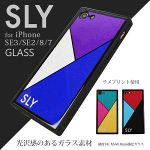 iPhone8 iPhone7 兼用 SLY 「背面ガラスケース(ラメ)」 スライ アイフォンケース おしゃれ iphone スマホケース|mobile-f