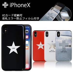 iPhoneX 対応 cdm 「シェルケース」 背面ケース|mobile-f