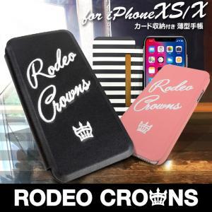 iPhoneXS iPhoneX 対応 RODEO CROWNS/ロデオクラウンズ 「INSIDE」 薄型手帳ケース アイフォン テンS|mobile-f