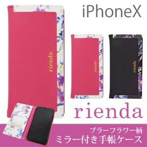 iPhoneX 手帳ケース rienda リエンダ 花柄 「ブラーフラワー/スクエア」 アイフォン テン|mobile-f