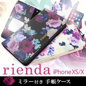 iPhoneXS iPhoneX 対応 rienda/リエンダ 「全面/ローズブライト」 手帳ケース 花柄 アイフォン テン テンエス|mobile-f