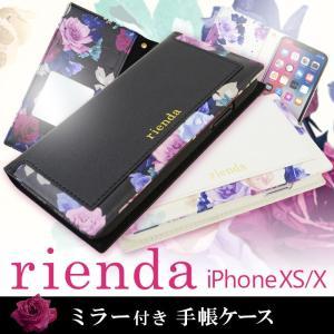 iPhoneX rienda/リエンダ 「スクエア/ローズブライト」 手帳ケース 花柄 アイフォン|mobile-f