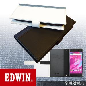 全機種対応 EDWIN/エドウィン 「センターデニム」 手帳型ケース ブランド|mobile-f
