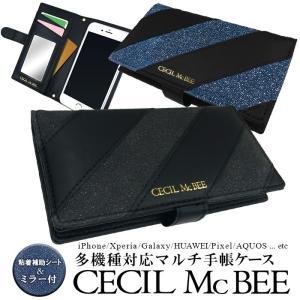 多機種対応 CECIL McBEE 「ダイアゴナルストライプ」 CECILMcBEE セシルマクビー マルチ 手帳ケース Xperia エクスペリア Galaxy ギャラクシー iphone|mobile-f