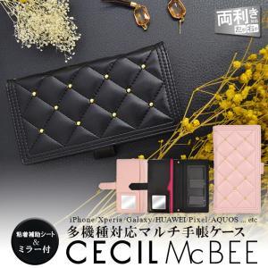 多機種対応 CECILMcBEE 「キルティング」 セシルマクビー マルチケース 手帳型ケース Xperia エクスペリア Galaxy ギャラクシー iphone アイフォン cecil mcbee|mobile-f