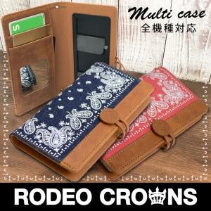 全機種対応 RODEO CROWNS/ロデオクラウンズ 「ペイズリーデニム」 マルチ手帳ケース スマホ|mobile-f