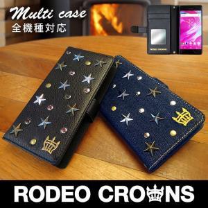 全機種対応 RODEO CROWNS/ロデオクラウンズ 「スタースタッズ」 マルチ 手帳型ケース ブランド デニム スマホ|mobile-f