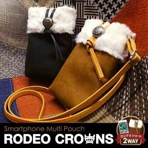 RODEOCROWNS/ロデオクラウンズ 「ムートンポーチ」 スマホ ミニバッグ 収納 iPhone 全機種|mobile-f