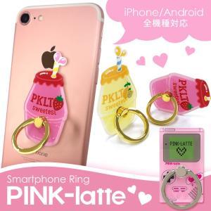 PINK-latte 「ダイカットスマホリング」 ピンクラテ バンカーリング ジュニア ブランド 落下防止 スマートフォン iPhone アクセサリ Xperia Galaxy|mobile-f