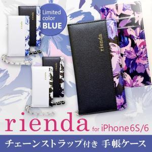 【rienda/リエンダ】  iPhone6 iPhone6s 「クラシックフラワー(2016SS内プリント)-5color」 手帳ケース 花柄 ブランド チェーンストラップ|mobile-f