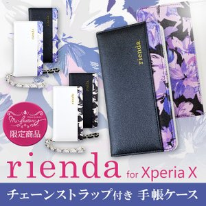 Xperia X performance (SO-04H/SOV33) 【rienda/リエンダ】「クラシックフラワー(5color)」ブランド 花柄 手帳ケース mobile-f