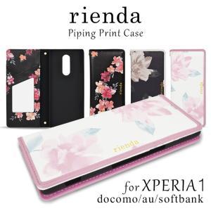 892167a7ff Xperia1 rienda 「パイピングプリント」 手帳ケース リエンダ スマホケース 花柄 ブランド アンドロイド xperia 1