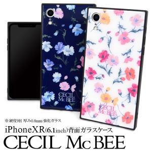 セール価格 iPhoneXR ケース CECIL McBEE 「背面ガラスケース」CECILMcBEE iphonexr ケース セシルマクビー 花柄 ブランド iphoneケース ガラス|mobile-f