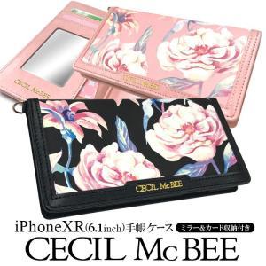 iPhoneXR専用 CECIL McBEE 手帳ケース 「マルチフラワー」 セシルマクビー 花柄 かわいい おしゃれ アイフォンケース iphone xr 手帳型 ブランド|mobile-f
