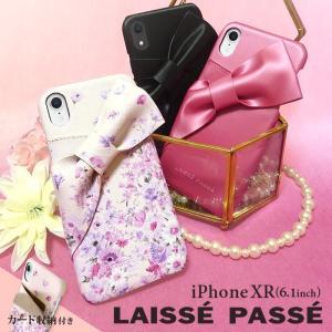 iPhoneXR (6.1インチ) LAISSE PASSE 「ドレープリボン」 背面ケース レッセパッセ iphone アイフォン ケース|mobile-f