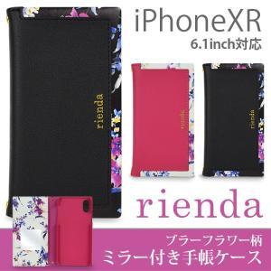 iPhoneXR (6.1インチ) 手帳ケース rienda 「スクエア/ブラーフラワー」 リエンダ 手帳型ケース iphone アイフォン ケース 花柄|mobile-f
