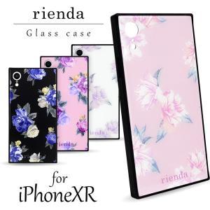 iPhoneXR 専用 rienda 「背面ガラスケース」 リエンダ 花柄 かわいい おしゃれ アイフォンケース iphone xr ブランド|mobile-f