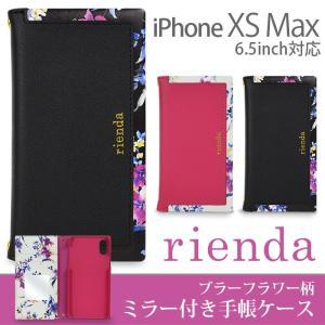 iPhoneXS Max (6.5インチ) iPhonexsmax 手帳ケース rienda 「スクエア/ブラーフラワー」 リエンダ 手帳型ケース iphone アイフォン ケース 花柄|mobile-f