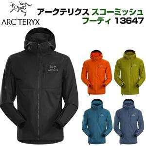 Arc'teryx Squamish Hoody  アークテリクス スコーミッシュ フーディ   メ...