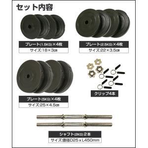 トレーニングセット [フラットベンチ/ダンベル 20kg x2個(40kg)セット ] 鉄アレイ エクササイズフィットネス ストレッチ鉄アレイ ダンベルセット 20キロ|mobile-garage1|05
