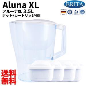 ブリタ ポット アルーナ XL 3.5L マクストラ カートリッジ 4個入セット BRITA MAXTRA  送料無料 卓上 浄水ポット|mobile-garage1