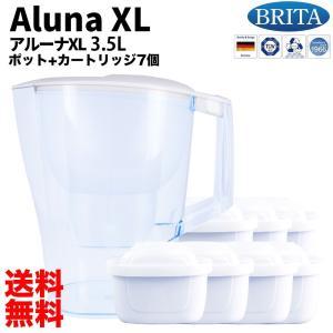 ブリタ ポット アルーナ XL 3.5L マクストラ カートリッジ 7個入セット BRITA MAXTRA  送料無料 卓上 浄水ポット|mobile-garage1